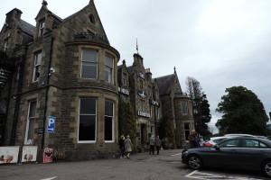 Szkocja, Loch Ness Exhibition Centre
